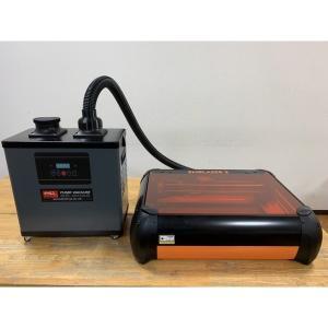 EMBlaser2 レーザーカッター 吸煙器付 grass-road