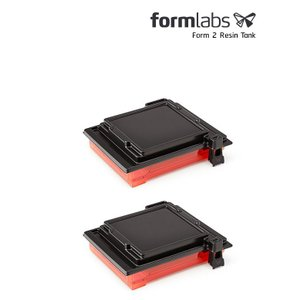 Form2 レジンタンク2個セット|grass-road