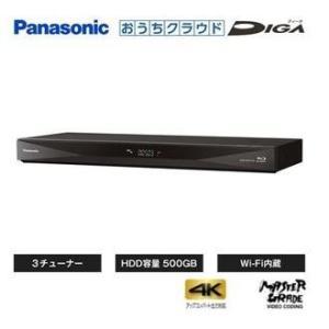 パナソニック ブルーレイディスク レコーダー おうちクラウドディーガ 3チューナー 500GB HDD内蔵 DMR-BRT530…【15倍ポイント】