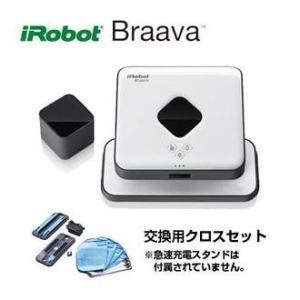 国内正規品 アイロボット ブラーバ371j ロボット掃除機 ...