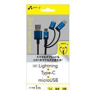 UKJLMC100BL2017年12月 発売◆ライトニング、Type-CとマイクロUSBの3イン1U...