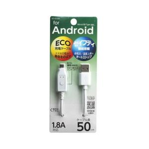 UCECO50W2016年04月 発売◆スマホの電池の寿命をのばすECO充電ケーブルです。 ◆過電流...