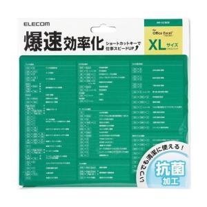 MPSCBGE2017年09月 発売◆使えるショートカットキーが満載Excel使用時に便利なショート...