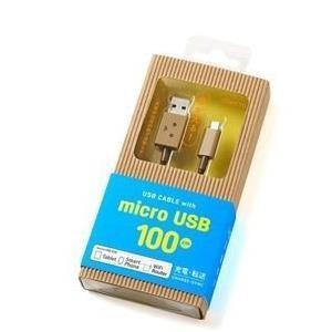 CHE2302015年02月 発売Micro USB ケーブルはデータ転送・充電に対応、通常のケーブ...