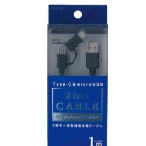 UDCJSP10K◆type-Cコネクタ付属のスマートフォン用通信充電ケーブルです。 ◆従来のmic...