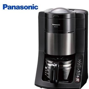 パナソニック 沸騰浄水コーヒーメーカー NC-A57-K ブラック 5カップ 670ml[10000...