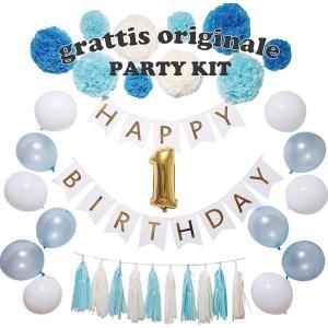 [ハーフ&100日対応] 選べる5色 誕生日 パーティー 飾り 飾り付け バルーン ハッピーバースデー ハーフバースデー 100days 100日 バースデー 1歳 2歳 男 女