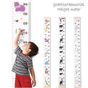 身長計 壁掛け 壁掛 身長 身長測定 成長記録 キッズメジャー 可愛い かわいい インテリア 雑貨 ...