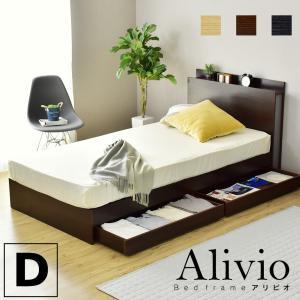 ◆商品名: 組立て式ベッドフレームアリビオ 【Alivio】D(ダブル)  ◆サイズ: 約 幅141...