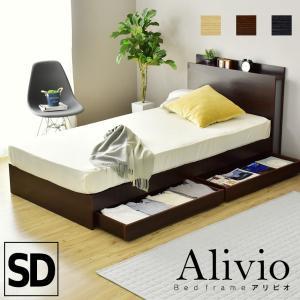 ◆商品名:組立て式ベッドフレームアリビオ【Alivio】SD(セミダブル)  ◆サイズ: 約幅121...