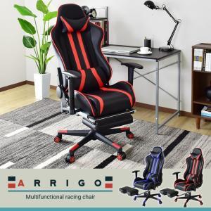 チェア レーシング スポーツ カー 車 フットレスト オフィス リクライニング デスク パソコン 1人用 椅子 いす イス (アリーゴ)(ドリス)
