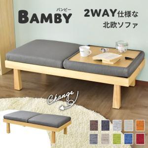 スツール サイドテーブル カフェテーブル オットマン スツール テーブル 椅子 バンビー2P KIC ドリスの写真