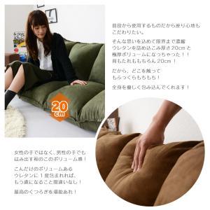ソファーベッド ベット ソファ ソファー so...の詳細画像5