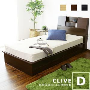 ◆商品名:組立て式ベッドフレーム クライブ【Clive】D(ダブル)  ◆サイズ: 約幅145×奥行...