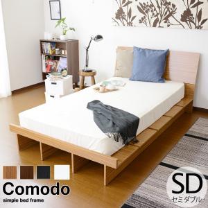 ベッド ベット ロータイプ ローベッド フロアベッド 木製 収納 セミダブルサイズ ベッドフレーム ...