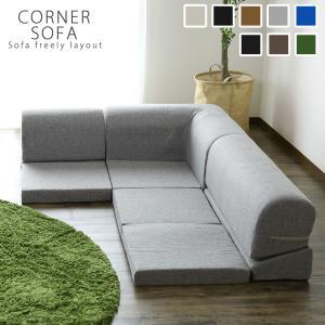 PayPay使えます こたつ ソファ ソファー sofa コーナーソファ ローソファ 2人掛け 3人掛け ローソファー フロアソファ コロンM ポイント消化|grazia-doris