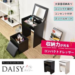 化粧台 ドレッサー 鏡 コンパクト 安い 白 黒 椅子付き テーブル 机 収納 引出し 幅50cm (デイジー)(ドリス)の写真