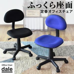 オフィスチェア おしゃれ 椅子 イス いす ゲーミング メッシュ チェア 肘なし コンパクト デスク...
