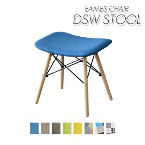 イームズ スツール 2脚セット DSW デザイナーズ リプロダクト チェア 椅子 DSW-FAB 北欧の写真