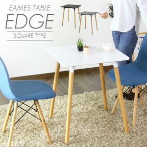 イームズ テーブル カフェテーブル コンパクト ダイニングテーブル 幅60 高さ72 ホワイト 二人用 単品 角型テーブル エッジ 北欧の写真