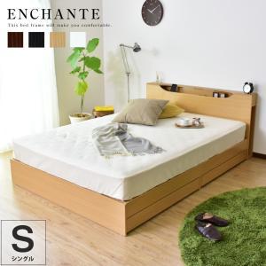 ◆商品名:組立て式ベッド アンシャンテ【Enchante】  ◆サイズ:  S(シングル)  :約W...