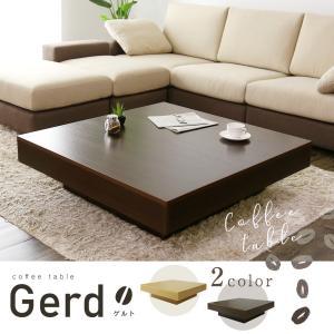テーブル カフェテーブル ローテーブル コーヒー センターテーブル シンプル おしゃれ カフェテーブル 北欧 ゲルト