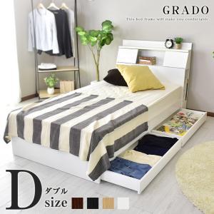 ベッド ベット ダブル サイズ ベッドフレーム収納付き 宮棚 スライド扉付き コンセント 引出し 引...