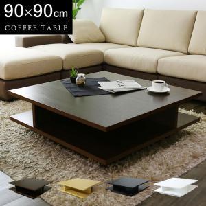 テーブル カフェテーブル ローテーブル コーヒー センターテーブル シンプル おしゃれ カフェテーブル 北欧 ハンブルク ドリスの写真