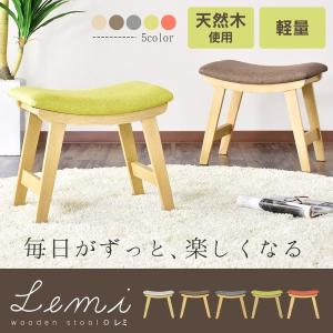◆商品名:スツール Lemi【レミ】  ◆サイズ:約幅48×奥行33×高さ42×座面高41(cm) ...