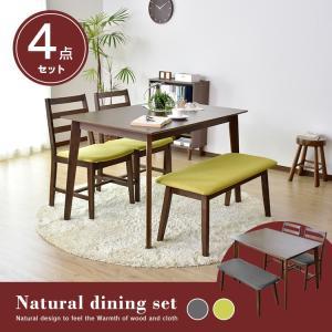 ダイニングテーブル ダイニングテーブルセット ダイニング 椅子 ベンチ ダイニングセット ルチア4点セット 北欧の写真