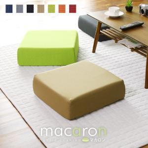 座椅子 おしゃれ クッション 低反発 高反発 極厚15cm スクエア 正方形 一人掛け 座布団 枕 ...