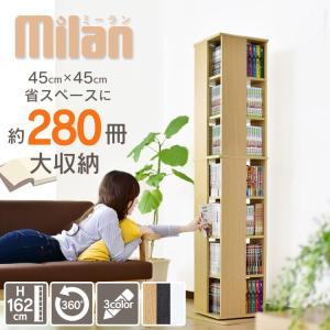 本棚 収納 収納棚 ブック シェルフ 回転棚 高さ調節可能 ...