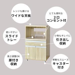 レンジ台 キッチンワゴン キッチンラック キッ...の詳細画像2