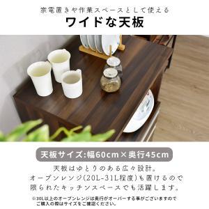 レンジ台 キッチンワゴン キッチンラック キッ...の詳細画像4