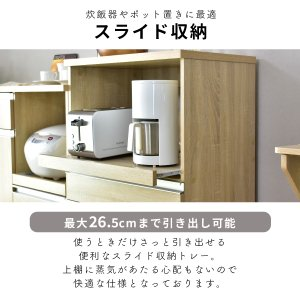 レンジ台 キッチンワゴン キッチンラック キッ...の詳細画像5
