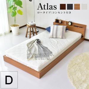 ベッド ローベッド フロアベッド ダブルサイズ 棚・コンセント付き フロアベッド ベッドフレーム ダブルサイズ ダブル (newアトラスD)(KIC)(ドリス)|grazia-doris