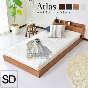 ベッド ローベッド フロアベッド セミダブルサイズ 棚・コンセント付き フロアベッド ベッドフレーム  セミダブル (newアトラスSD)(KIC)(ドリス)|grazia-doris