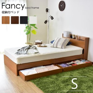 ベッド 収納 収納つき ベット シングルサイズ フレームのみ 収納付きベッド 宮付き コンセント付き (newファンシーS)(KIC)(ドリス)|grazia-doris
