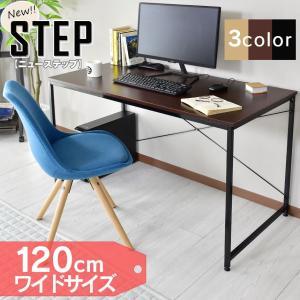デスク パソコンデスク オフィスデスク 学習机 勉強机 学習デスク 机 つくえ NEWステップ