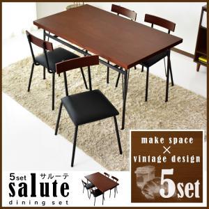 ダイニング テーブル チェア セット リビング 木目 モダン ブルックリン デザイン イス 椅子 サルーテ5点セット ドリスの写真