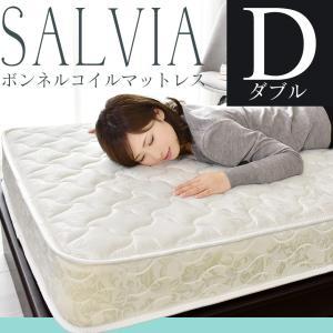 ボンネルコイル フォームマットレス ダブル 厚さ18cm ベッド ベット マットレス 敷布団 敷き布...