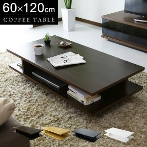テーブル カフェテーブル ローテーブル コーヒー センターテーブル シンプル おしゃれ カフェテーブル 北欧 シャルケの写真