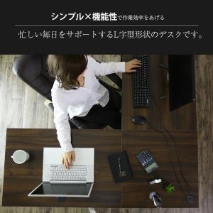 デスク コーナーデスク パソコンデスク オフィ...の詳細画像2