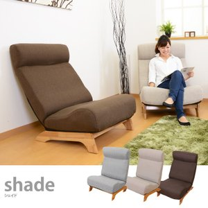 PayPay使えます ソファ ソファー sofa 一人掛け ハイバックソファー 北欧 リクライニングチェア sofa ローソファ シェイド ポイント消化|grazia-doris