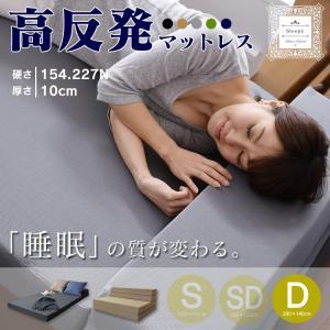 ソファベッド ベット ソファーベッド フォームマ...の商品画像
