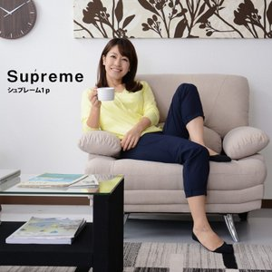 ソファ ソファー イス チェア 一人掛け モダン レトロ シンプル クラシック コンパクト 脚付き シュプレーム1P KIC ドリスの写真