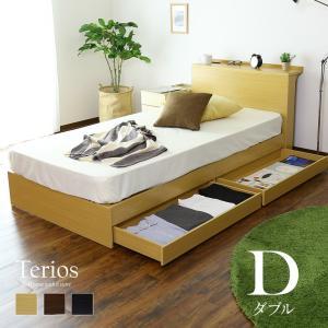 ◆商品名:組立て式ベッドフレーム Terios【テリオスダブル】  ◆サイズ: 約幅141×奥行き2...