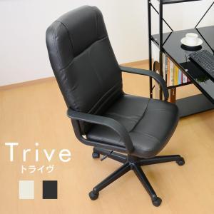 オフィスチェアー リクライニング ロッキング パソコンチェア ハイバック (トライヴ)(ドリス)