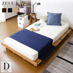 ベッド ベット ロータイプ ローベッド フロアベッド 木製 収納 ダブルサイズ ベッドフレーム シンプル ゼストD