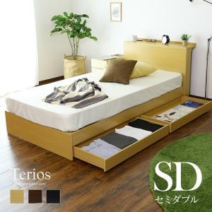 ◆商品名:組立て式ベッドフレーム Terios【テリオスセミダブル】  ◆サイズ: 約幅121×奥行...